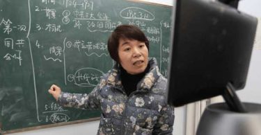 What did Chinese teachers learn from last month about distance education?